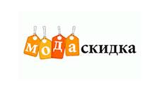 moda-skidka-promocode