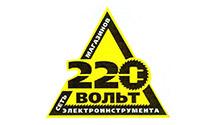 promocode-220-volt
