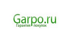 garpo-promocode