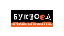 promocode-bukvoed