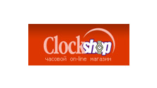 promocode-clock-shop
