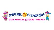 promocode-dochki-synochki