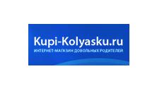 promocode-kupi-kolyasku