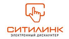 promocode-citilink